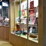 Japan Expo 2012 : Compte Rendu (part.9)