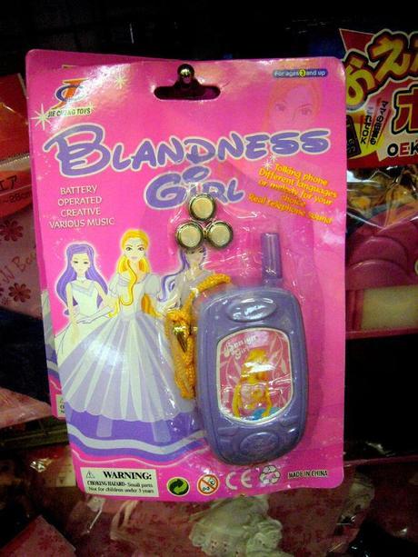 Not a Disney Princess/Barbie Phone...