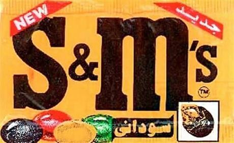 Not Peanut M&M's...