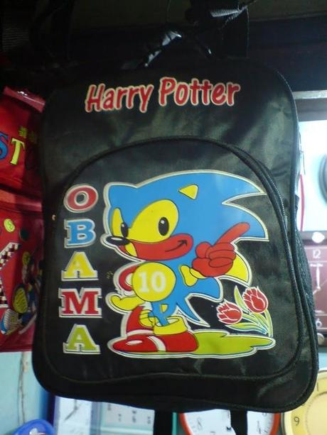 Not a Harry Potter backpack...
