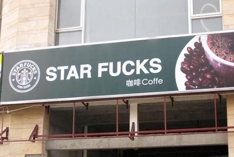 Not Starbucks Coffee...