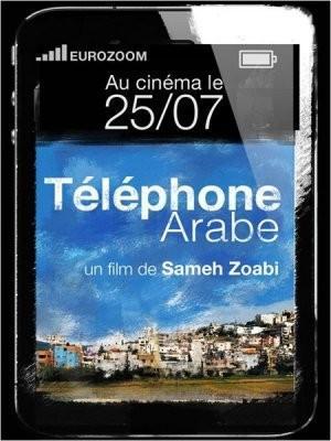 telephone_arabe_300.jpg