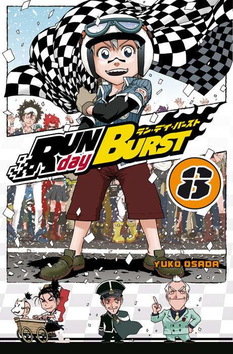 run-day-burst-manga-volume-8