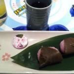 Voyage Japon - Good Smile Cafe