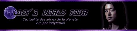 -- World Tour --
