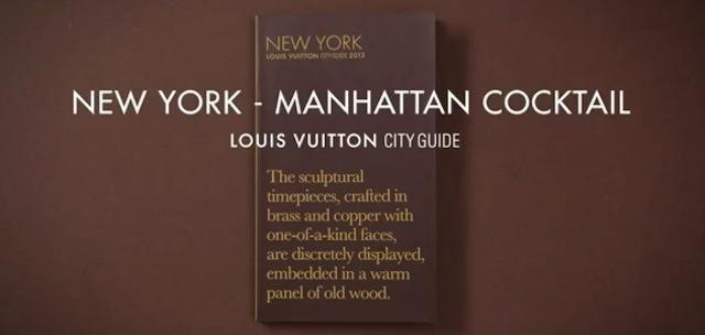 Louis Vuitton City Guide 2013: New York