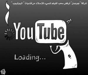 Des images pas vraiment innocentes des musulmans arabes…