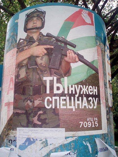 Abkhazie, bientôt le dégel?