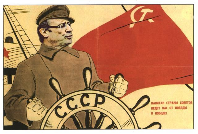 Hollande, capitaine de pédalo CCCP