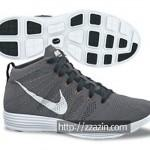 nike-flyknit-chukka-grey-orange