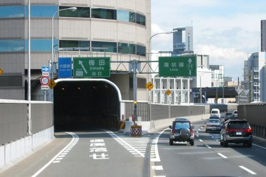 Le Tunnel de la Gate Tower – Osaka
