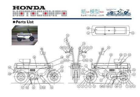 Papercrafts Honda Motocompo (x 3)