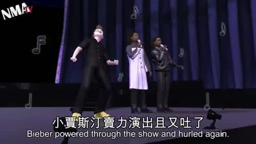 Justin Bieber Throwing Up Onstage Gets The Taiwanese Animation Treatment