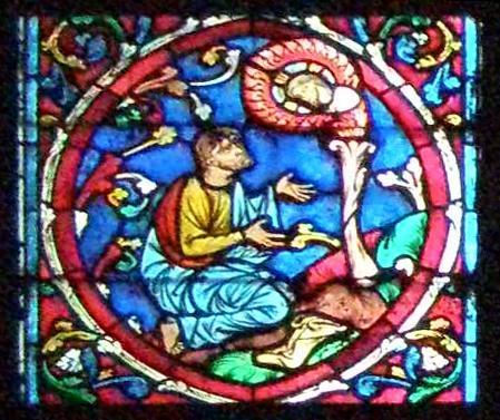 Notre Dame, Paris (XII c)