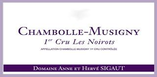 Visite chez Hervé et Anne Sigaut (Chambolle Musigny)