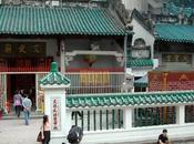 spirales d'encens temple Hong Kong