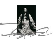Maison Hennessy collabore avec l'artiste Futura pour creation d'une edition limitee