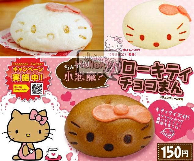 http://www.jaimehellokitty.com/images/Article17/BUNS.jpg