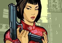 Grand Theft Auto Chinatown Wars est à 0.89 € sur la version iPhone...