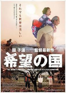 [Critique] THE LAND OF HOPE de Sion Sono