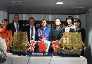 Chengdu Snooker