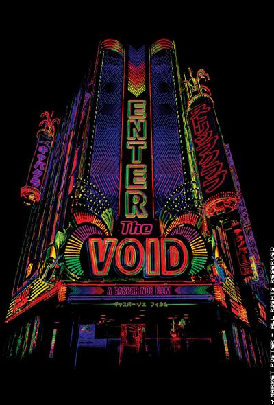 Enter the void...