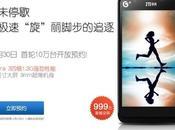 U950 smartphone Tegra euros