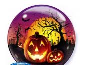 Bientôt nuit d'Halloween