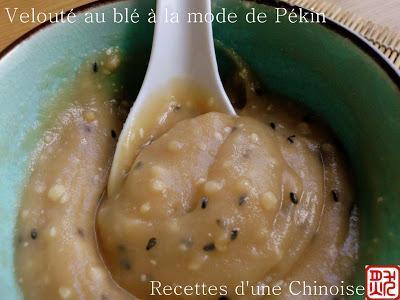 Velouté au blé grillé à la mode de Pékin 北京油炒面 běijīng yóuchǎomiàn