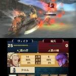 Test : Fire Emblem : Kakusei
