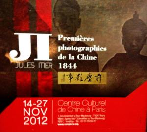 Centre Culturel de Chine  « Premières photographies de la Chine 1844″