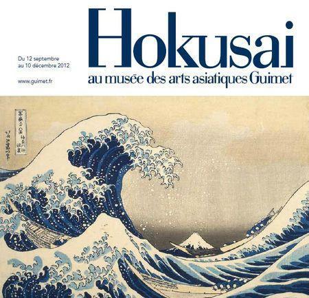 des-estampes-hokusai-presentees-au-musee-guimet-jusquau-10-decembre-2012