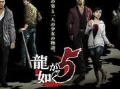 Yakuza démo arrive Japon