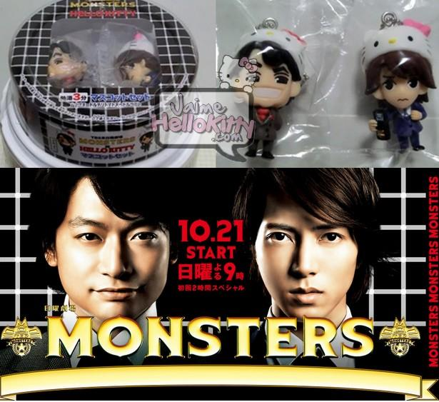 http://www.jaimehellokitty.com/images/Articles18/MONSTERHK2.jpg
