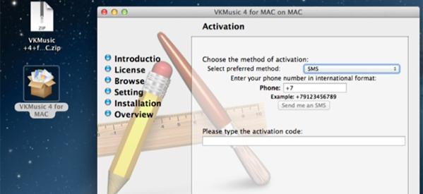 Vkmusic 4 For Mac