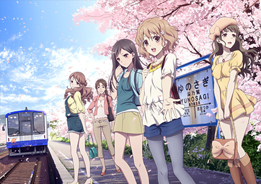 Hanasaku movie