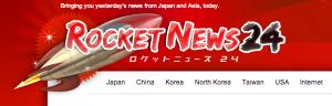 RocketNews: l'info, la vraie !