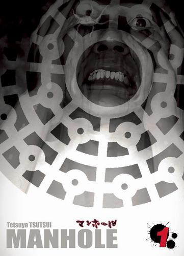 Manhole de Tetsuya Tsutsui