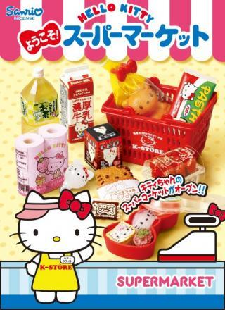 http://www.jaimehellokitty.com/images/ARTICLES19/rementsupermarche.jpg