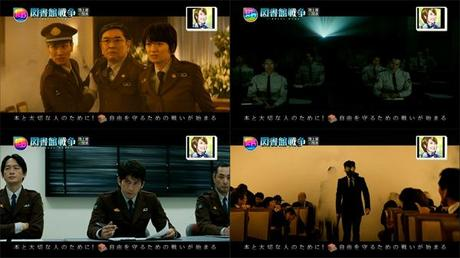 Library War Movie image