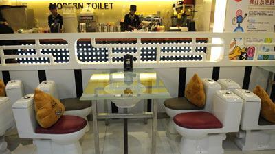Visite Déco : Le restaurant