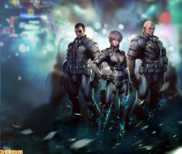 Ghost in the Shell Online artwork