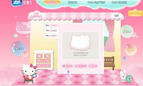 http://www.jaimehellokitty.com/images/ARTICLES19/cn2.jpg