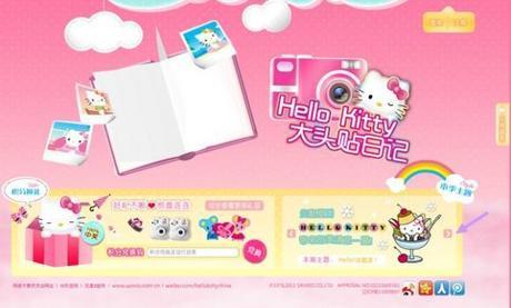 http://www.jaimehellokitty.com/images/ARTICLES19/CN1.jpg