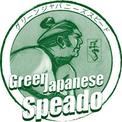 Green_Japanese_Speado