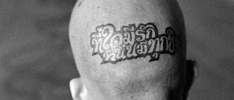 Le FBI crée une base de données de tatouage