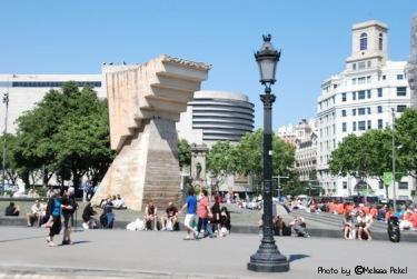 Place de Catalogne fontaine
