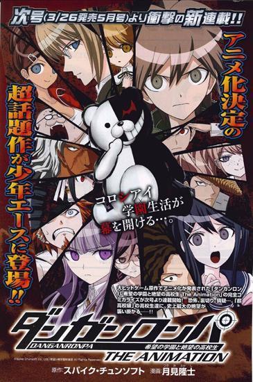 Danganronpa The Animation annonce manga