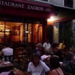 Restaurant Zagros