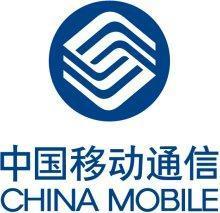 logo china mobile
